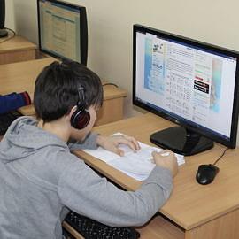 IMG 6197 270x270 Основы компьютерной грамотности