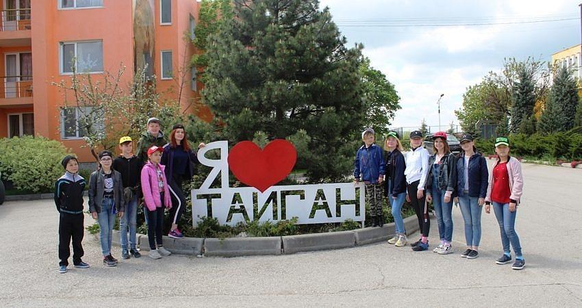 Путешествие по парку «Тайган»