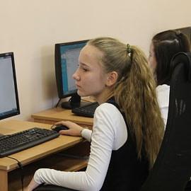 IMG 1804 270x270 Основы компьютерной грамотности
