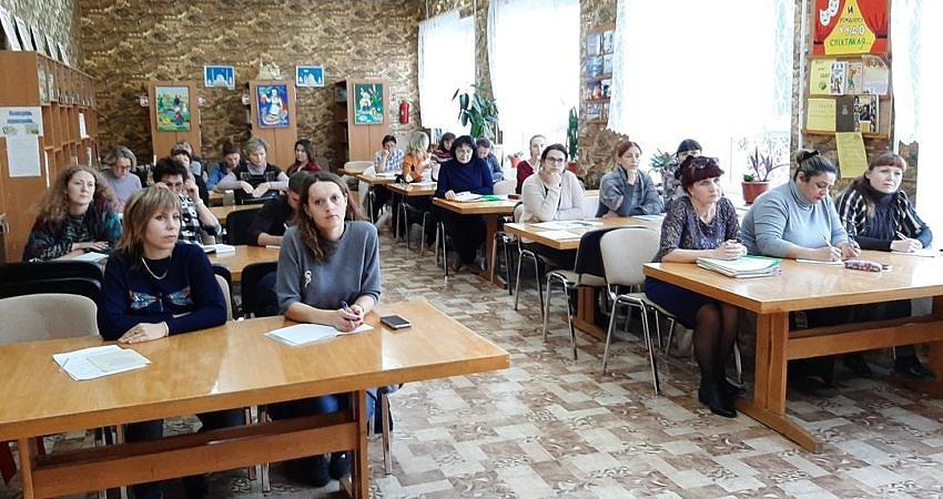 Школа молодого педагога