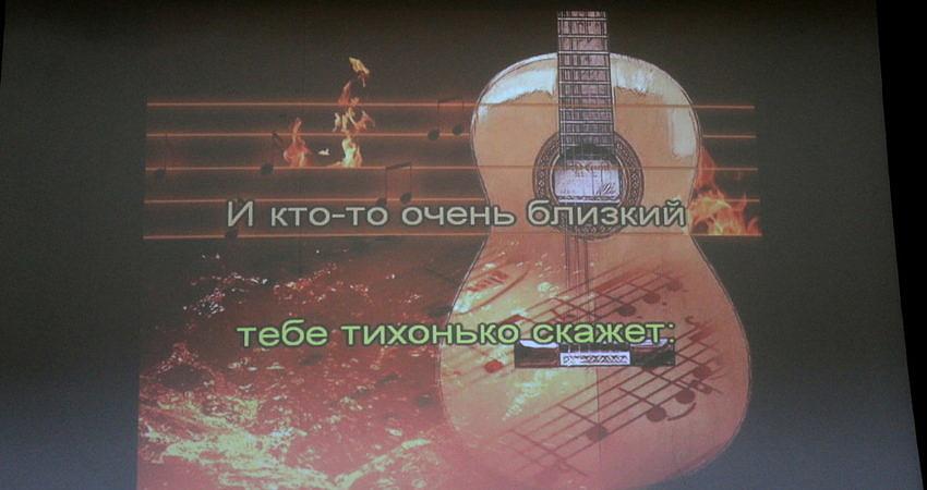 Бардовские мелодии