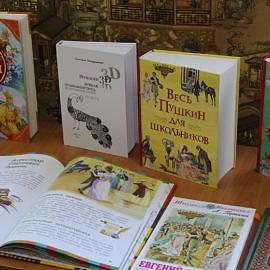 7 2 270x270 Поступление новых книг