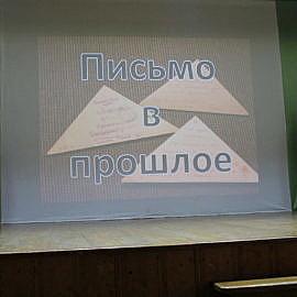 6 4 270x270 Память жива!