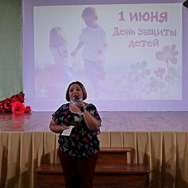 3 270x270 День защиты детей!