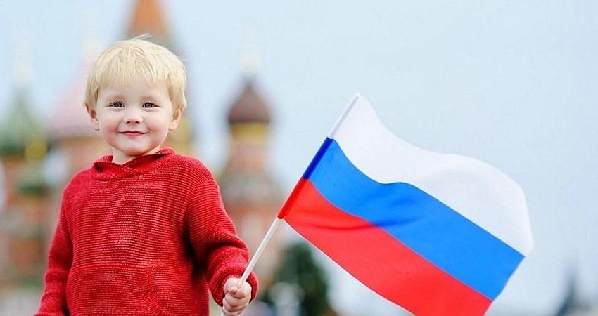 Россия — моя любимая Родина