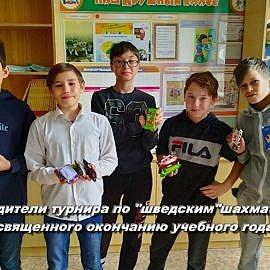 IMG 4934 270x270 В Центре проходят спортивные турниры