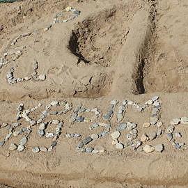 10 270x270 Строим песочные фигуры
