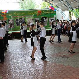 IMG 0234 270x270 Танцевальная студия Планета детства