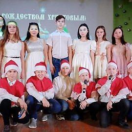 1 2 270x270 Рождество Христово