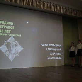 IMG 9547 270x270 Герои среди нас