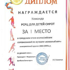 Slyusar00001 270x270 Достижения обучающихся