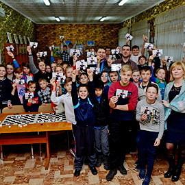 C 4454 270x270 Шахматно шашечный кружок Белая ладья