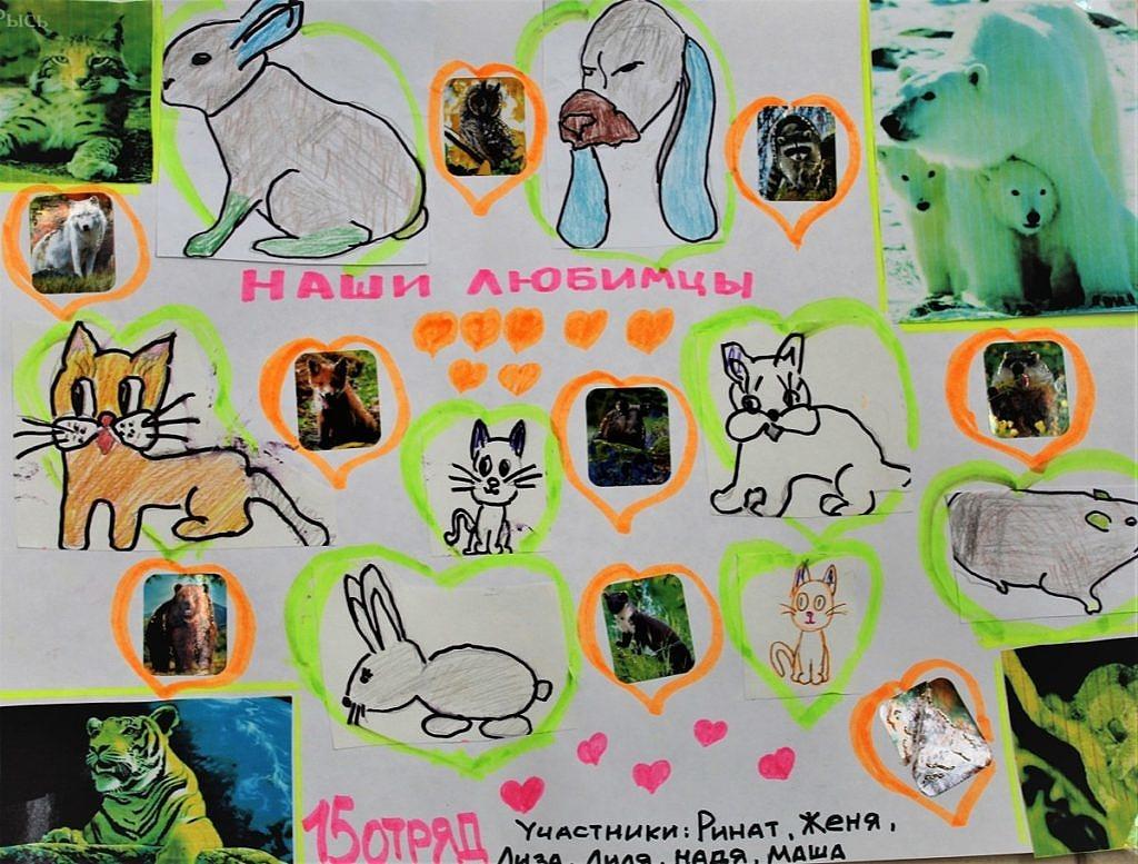 Фнаф мангл, картинки день животных для детей
