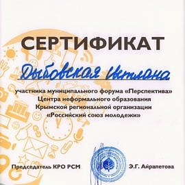 MDS00666 270x270 Достижения сотрудников