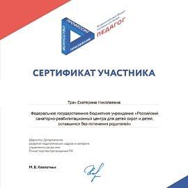 zpC0cCN3qo 270x270 Достижения сотрудников