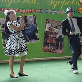 1Av 270x270 Танцевальная студия Планета детства