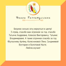 D.Gizzatullina 270x270 Отзывы