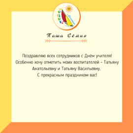 P.Syomin 270x270 Отзывы