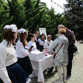 IMG 0389 270x270 Благотворительная акция «Белый цветок»